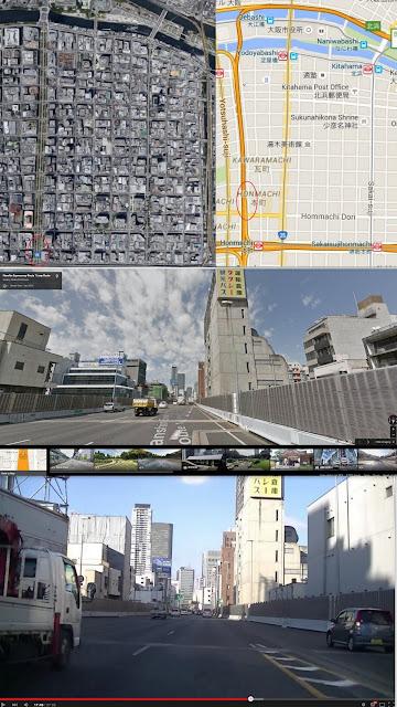 Kanjo loop, Japan, Japonia