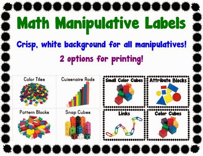 Math Manipulative Labels!