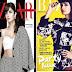 Katrina in stunning dress on Harper's Bazaar cover