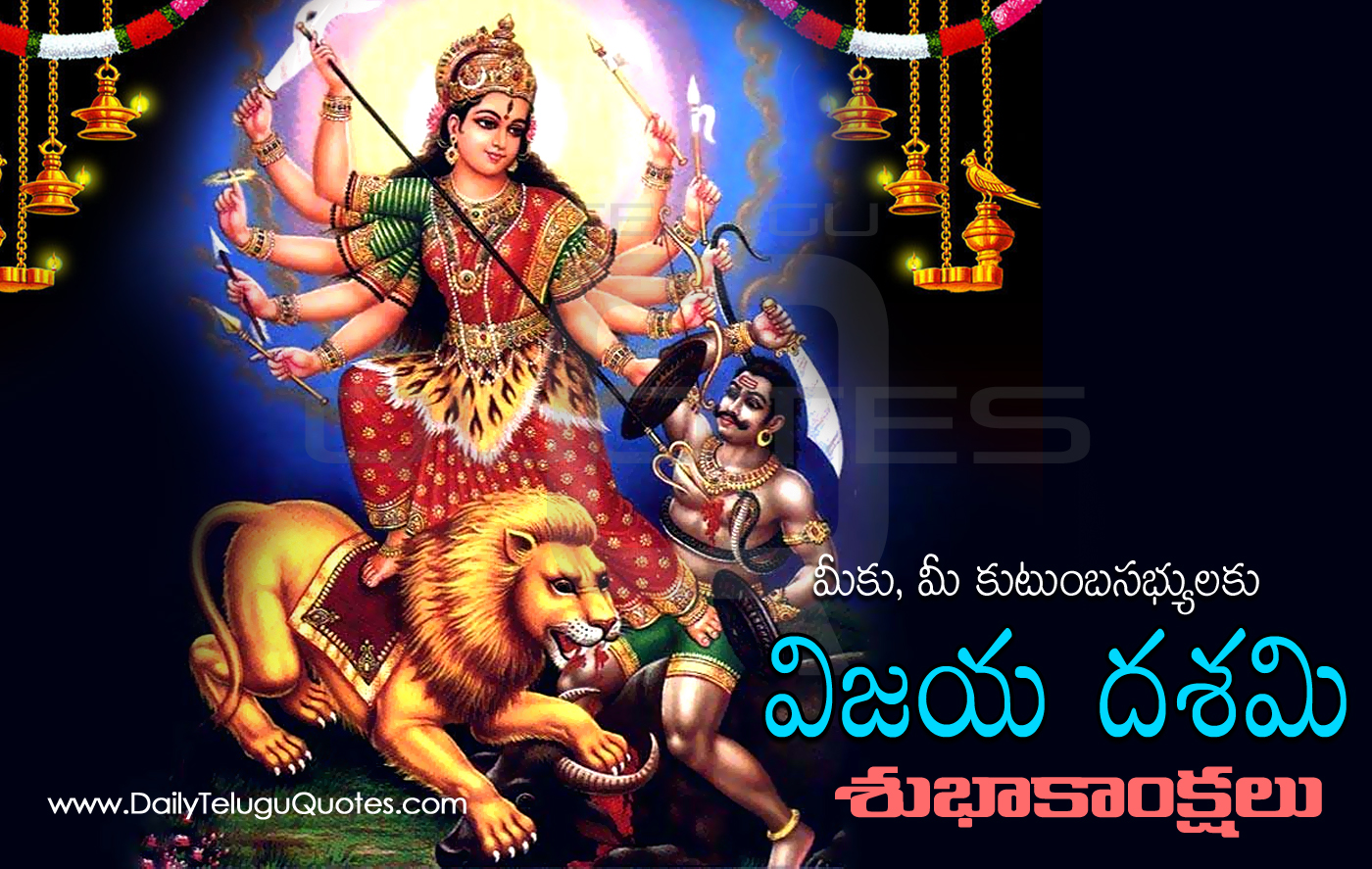 Durga devi images and dussehra quotes and wallpapers greetings 2015 durga devi images and dussehra quotes and wallpapers greetings 2015 m4hsunfo