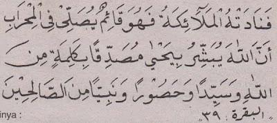 Surat Ali-Imron ayat 39