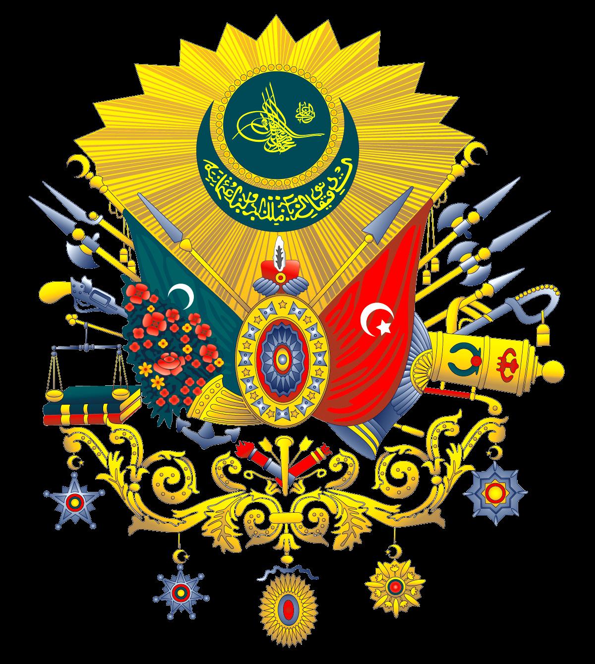 Ottoman Coat Of Arms Mavi Boncuk