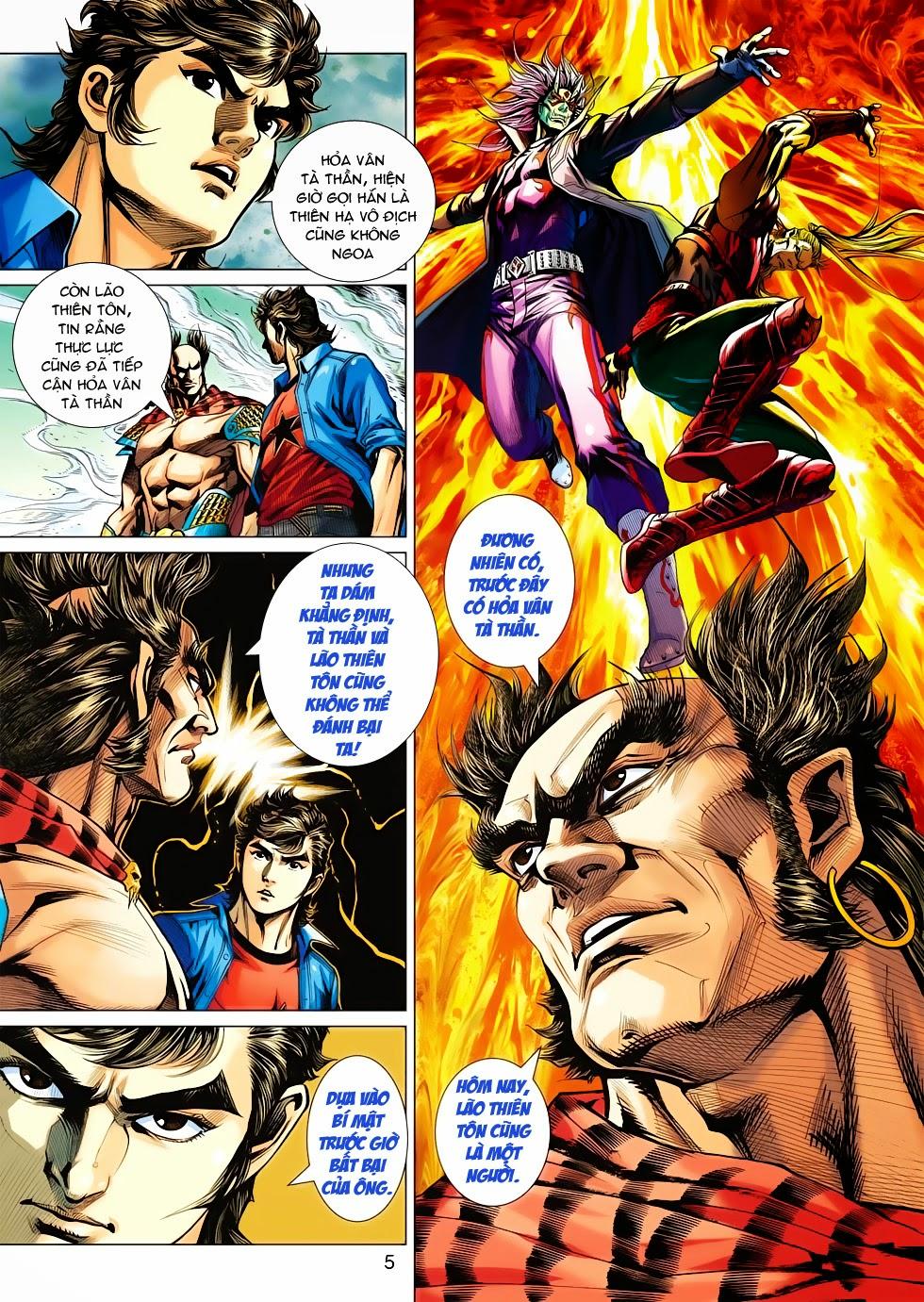 Tân Tác Long Hổ Môn trang 5