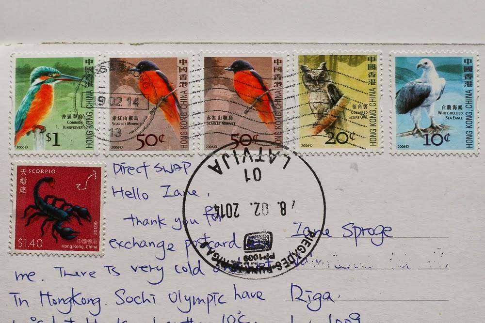 postcard_HongKong_akwiinas