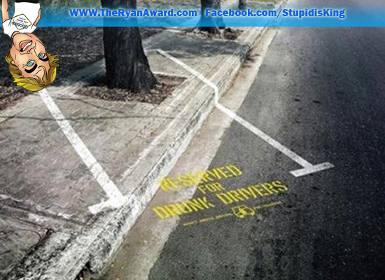 Parking Spot Reserved For Drunk Drivers