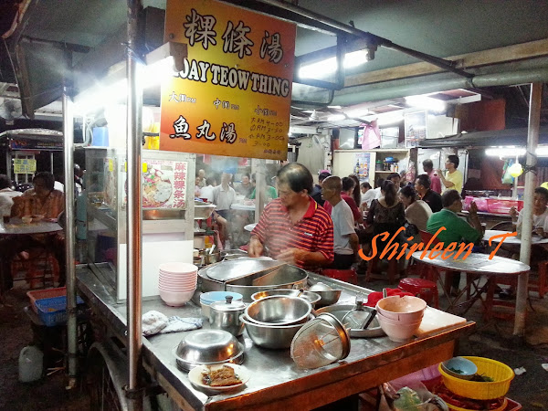 Malak Kuoy Teow Soup @ Weld Quay, Penang