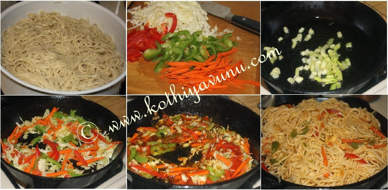 Vegetable hakka noodles chowmein recipe restaurant style how to make vegetable hakka noodles chowmein forumfinder Images