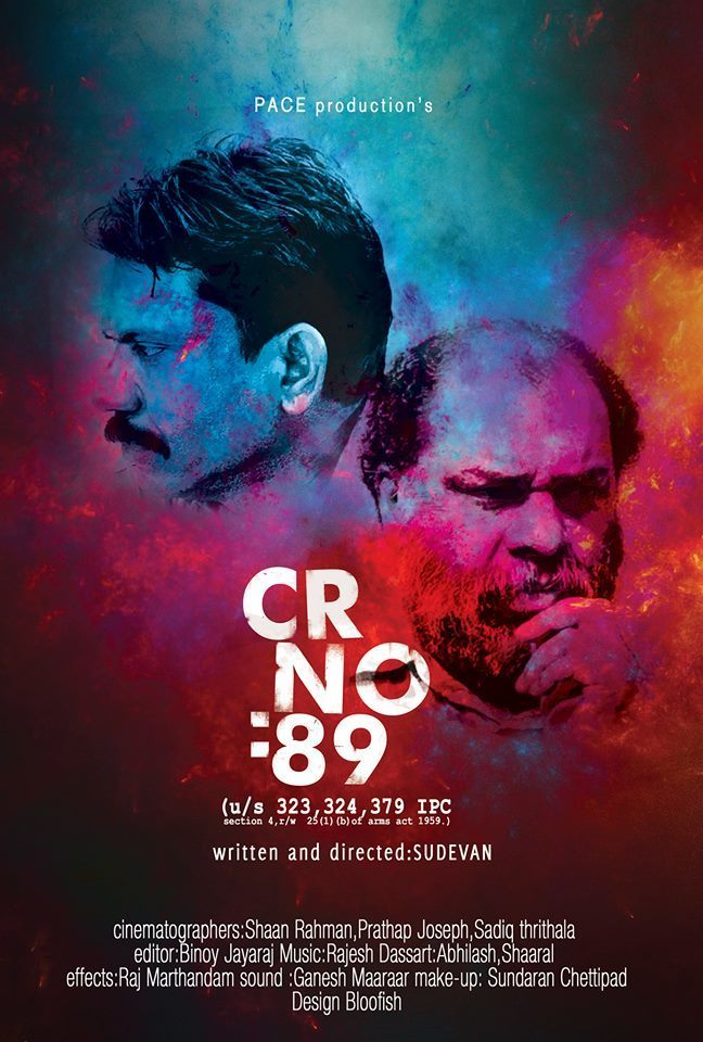 Watch Crime No 89 (2015) DVDRip Malayalam Full Movie Watch Online Free Download