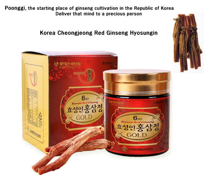 Micro Value's Red Ginseng Extract concentrate