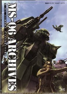 機動戦士ガンダムMS-06アーカイブス