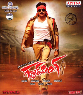 gabbar singh telugu mp3 songs free download