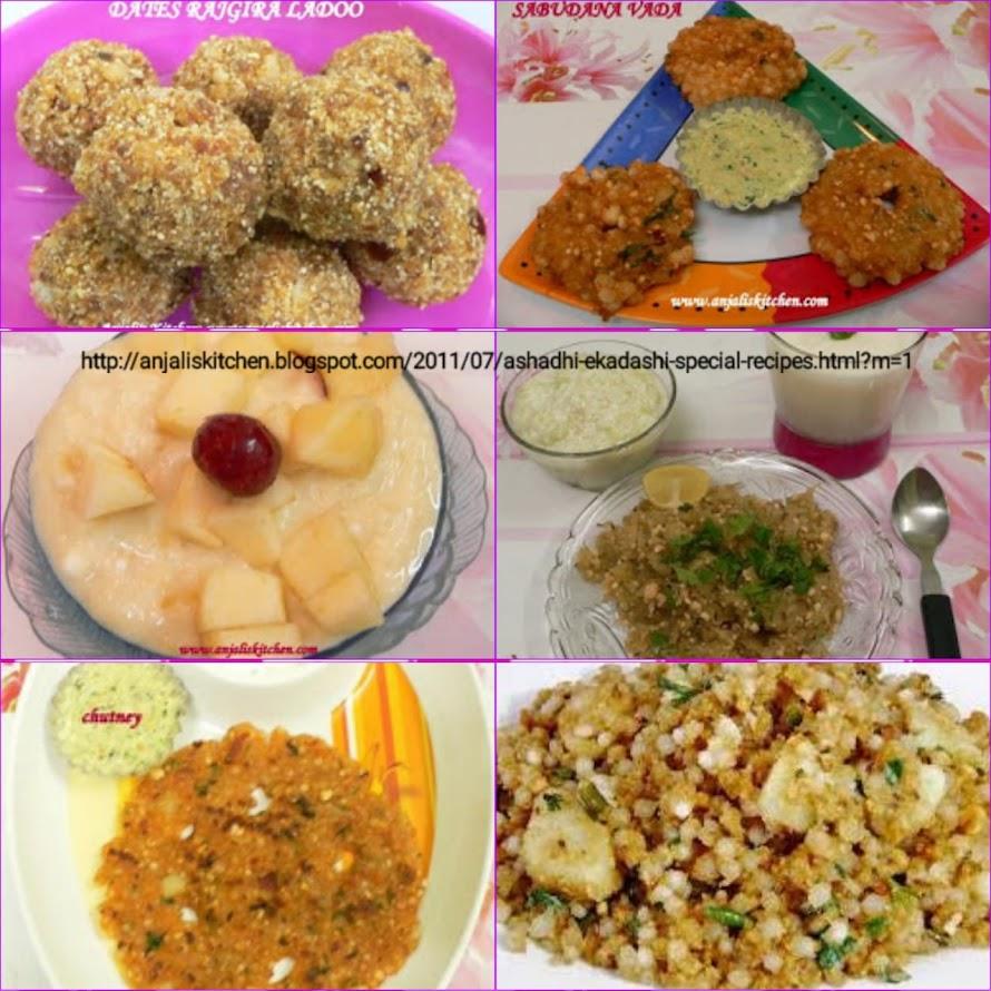 Ashadhi Ekadashi Special Recipe