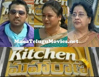 Kitchen Maharani – Cooking Competitions Vijayanagarm