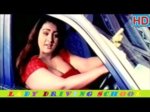 Hot Shakeela Movie Driving School