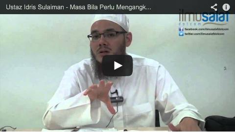 Ustaz Idris Sulaiman – Masa Bila Perlu Mengangkat Tangan Ketika Berdoa?
