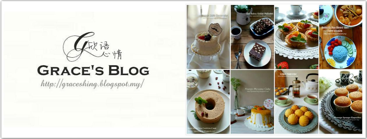 Grace's Blog 欣语心情
