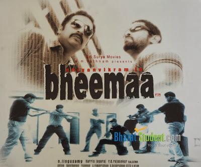 bheema vikram