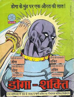 Doga, Shakti, Raj Comics