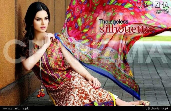Sleeveless Fashion of Pakistani Salwar Kameez