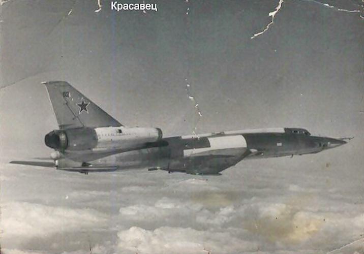 russie TU-22RD+62+290+ODRAP