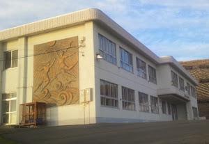 宗谷小学校