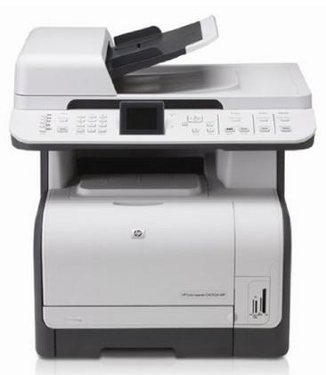 images HP Color Laserjet CM1312Nfi MFP
