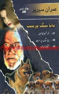 Imran Series Jild no 28