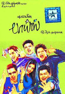 Siddharth in Boys Poster 