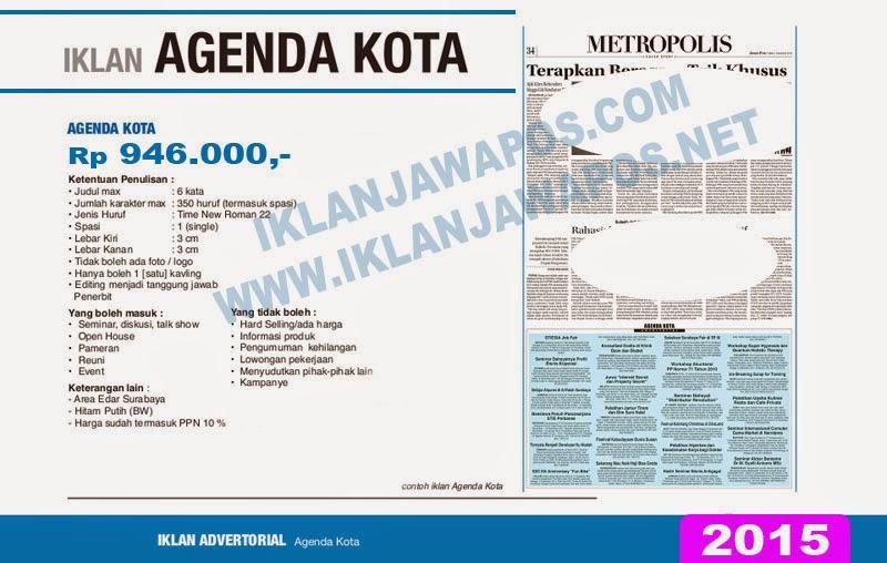 Pasang Iklan Jawa Pos Agenda Kota 2015