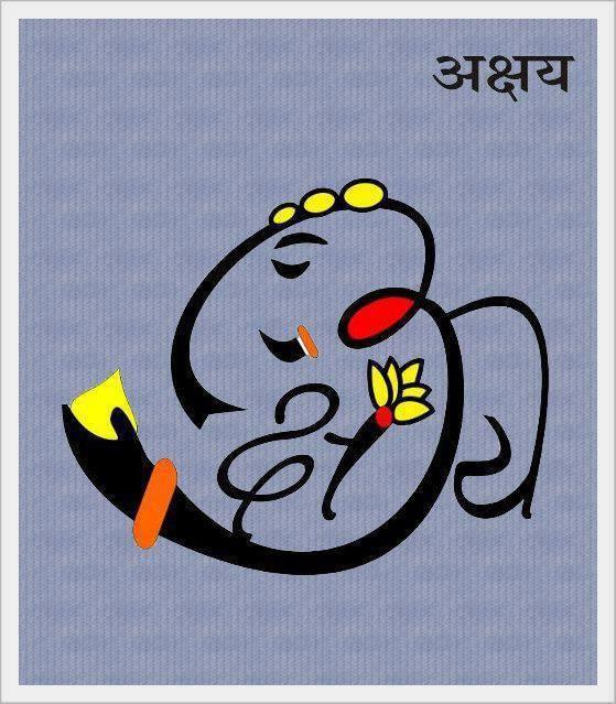 Akshar Roop Ganesh Images Akshay