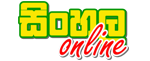 Sinhal Online Balumgala