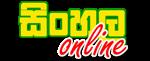 Sinhal Online Balumgala