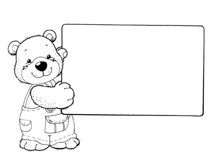 Distintivos para niños de preescolar para colorear - Imagui
