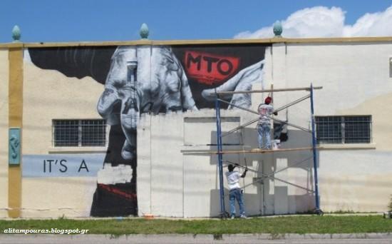 alitampouras.blogspot.gr - Sarasota Chalk Festival: Φεστιβάλ τέχνης στο δρόμο!
