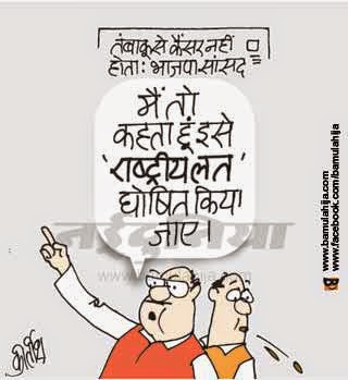 cartoons on politics, indian political cartoon, humor, jokes