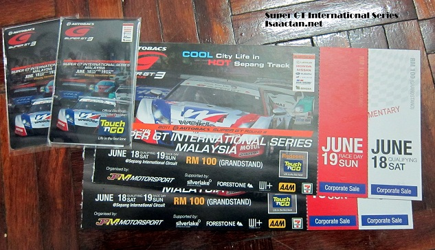 Super GT Tickets