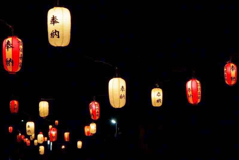 paper lanterns,night