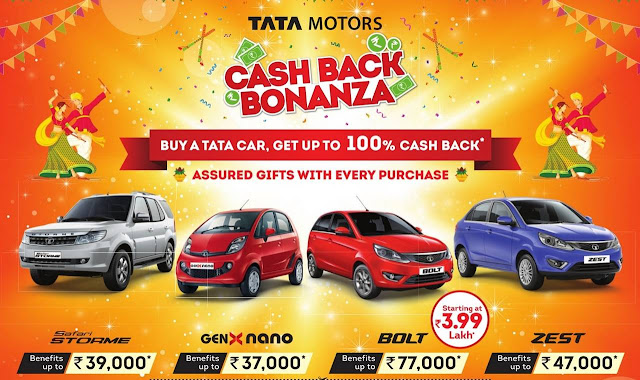 tata-cashback-car-offer