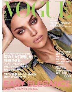 VOGUE JAPAN (ヴォーグジャパン) 2017年03月号