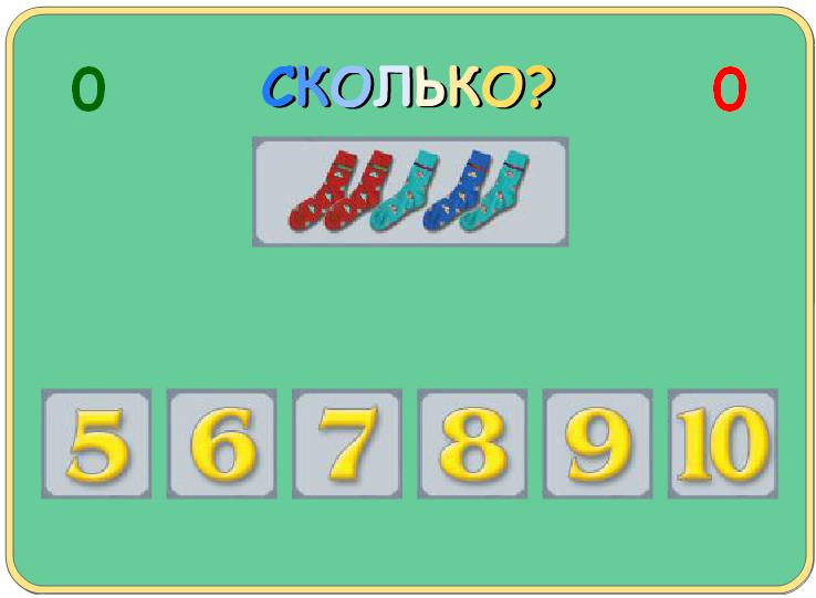 http://www.logozavr.ru/_sys/data/statics/1378/Combin81.swf