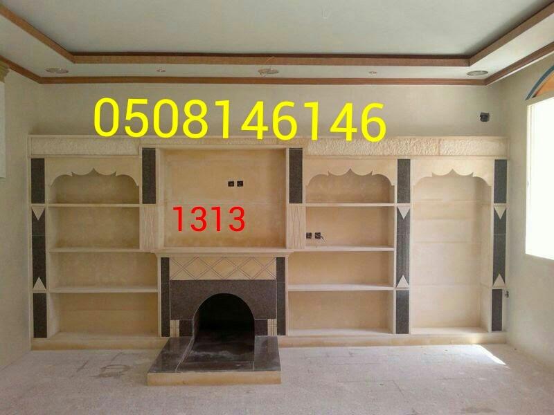 صورمشبات IMG_20140818_105958.