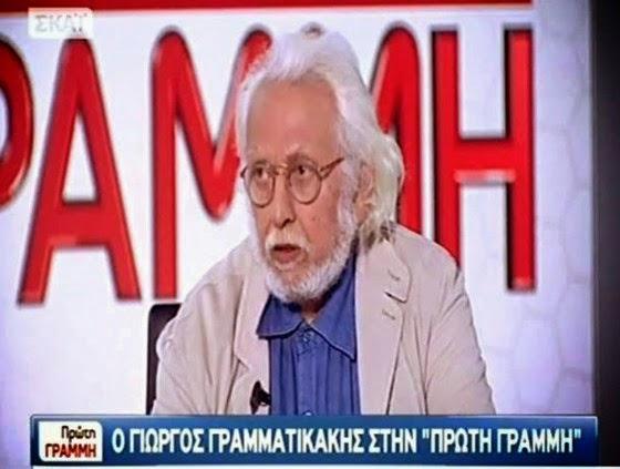 """Όταν ο """"διανοούμενος"""" Γραμματικάκης δήλωνε δημόσια ότι ο γαμπρός του Μπακατσέλου είναι η λύση για την Κεντροαριστερά"""