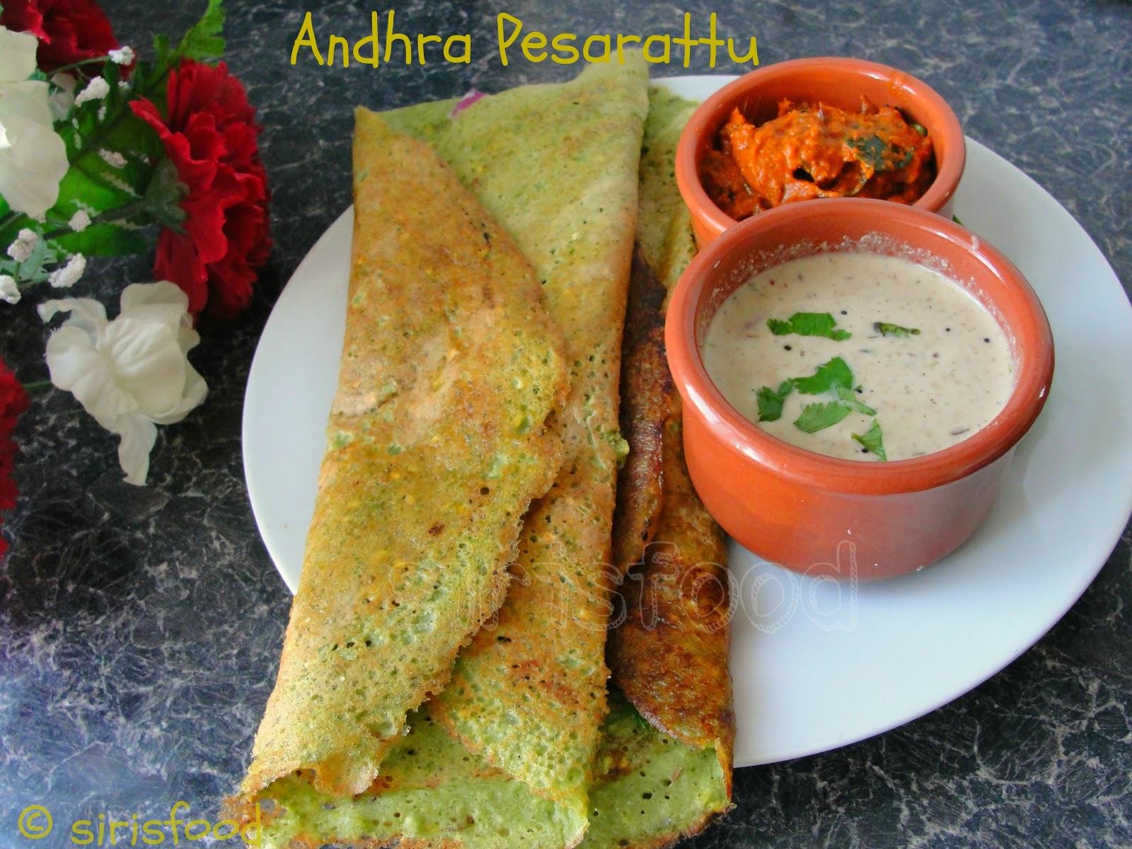 Andhra pesarattu green gram dosa andhra speical recipes sirisfood andhra pesarattu green gram dosa andhra speical recipes forumfinder Image collections
