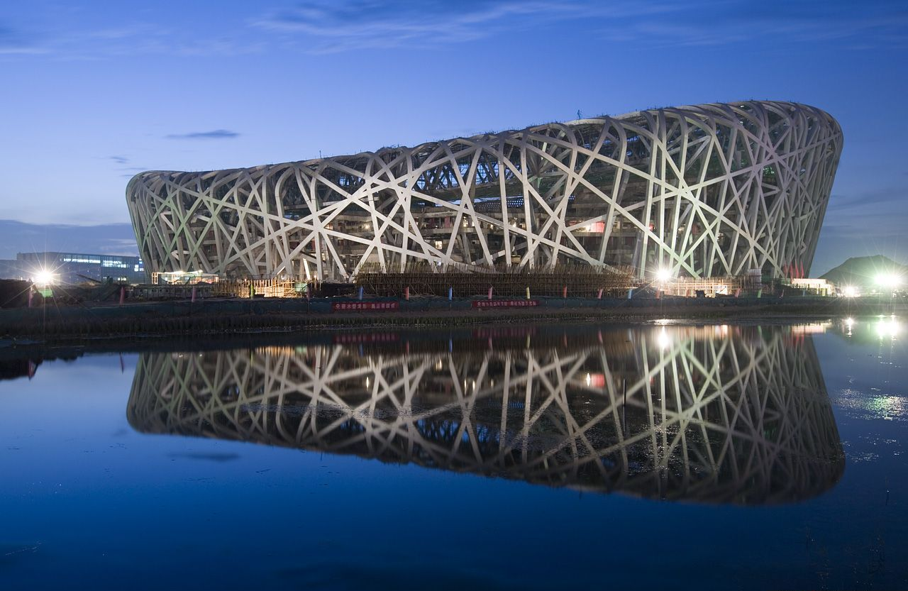 Beijing stadium the bird 39 s nest olympic stadium myclipta for The bird s nest stadium