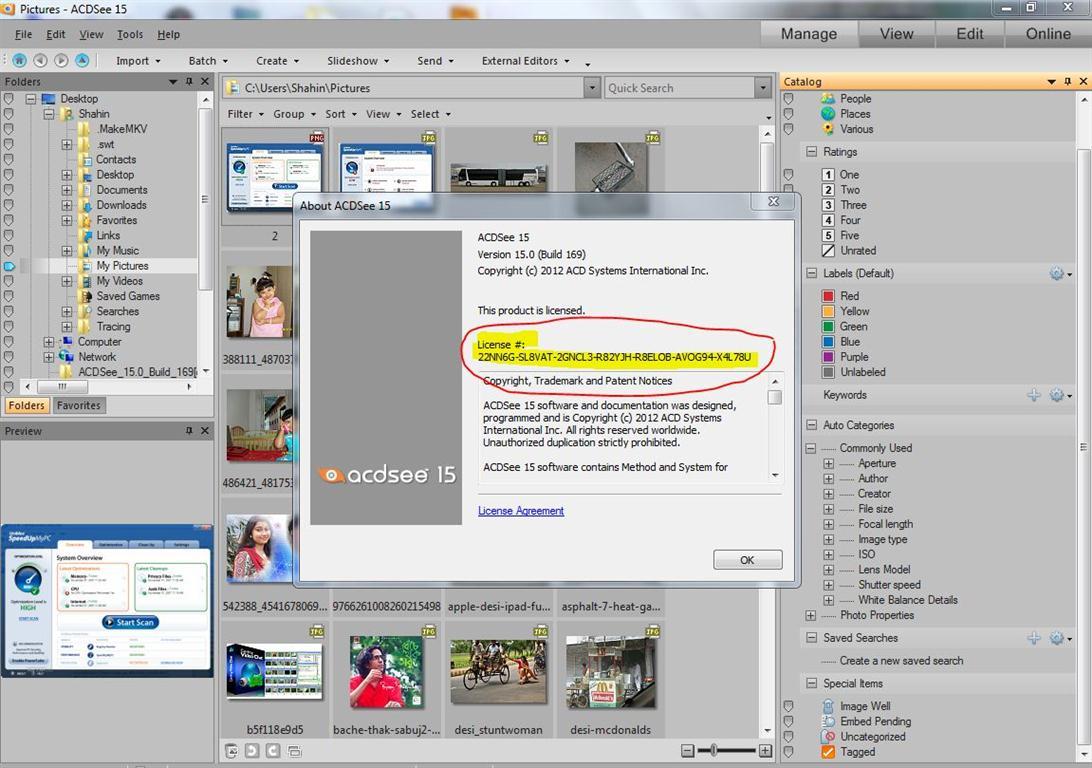 13-02-2007, Переустанавливала Виндоус, а теперь ACDSee версия…