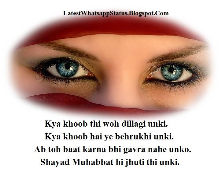 New Love Shayari Collection - Sweet Love SMS in Hindi - Whatsapp Status Quotes