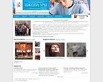 Сайт школы № 61 г. Кирова