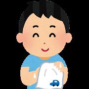 ハンカチで手を拭子供のイラスト(男の子)