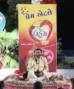 Sairam Dave Gujarati Jokes Online