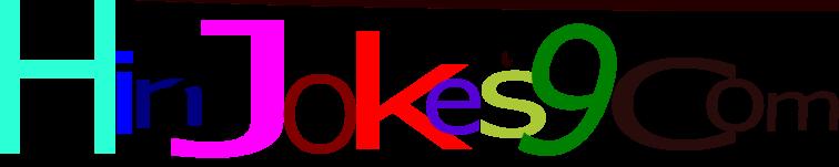 hindijokes9.com-poetry sms jokes sms shayari sms